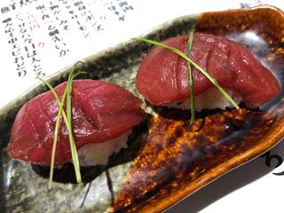 寿司センター