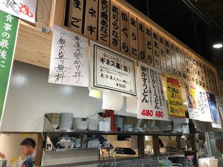 05寿司センター.JPG